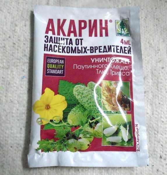 Препарат Акарин (10 мл): инструкция по применению и отзывы, купить в Москве и СПб
